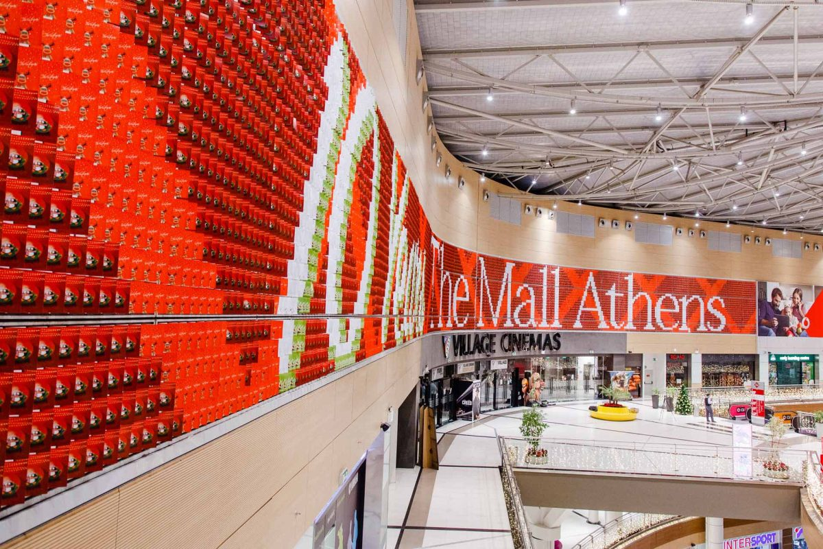 10_years_mall_Athens--(407)